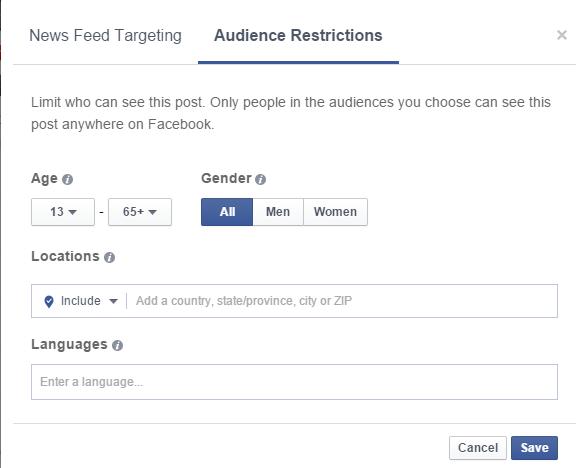 כלי ייעול חשיפה בפייסבוק