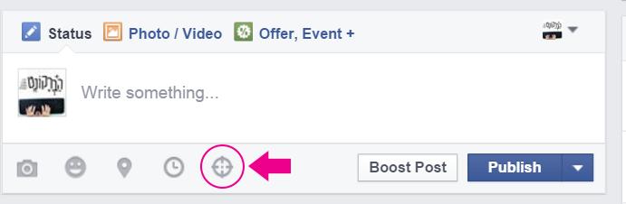 לשפר את החשיפה האורגנית בפייסבוק