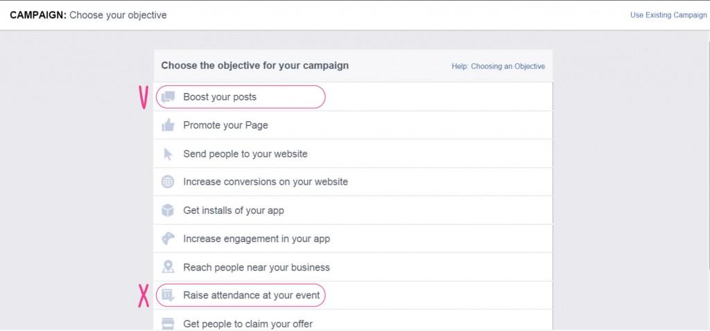 איך לפרסם אירועים בפייסבוק