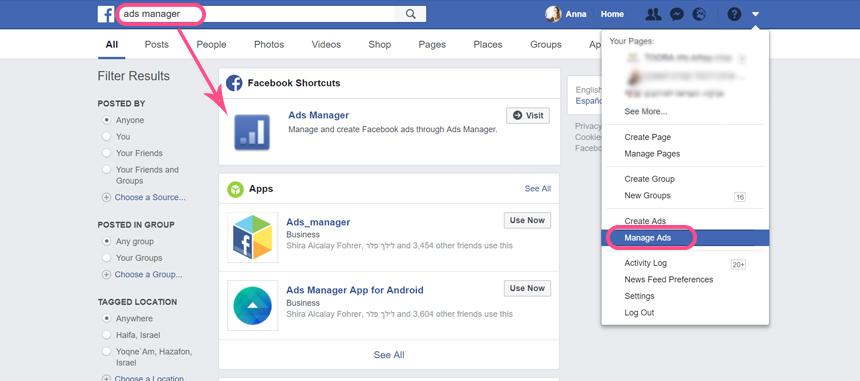 איפה נמצא הפיקסל של פייסבוק