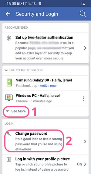 איך מעדכנים סיסמא בפייסבוק