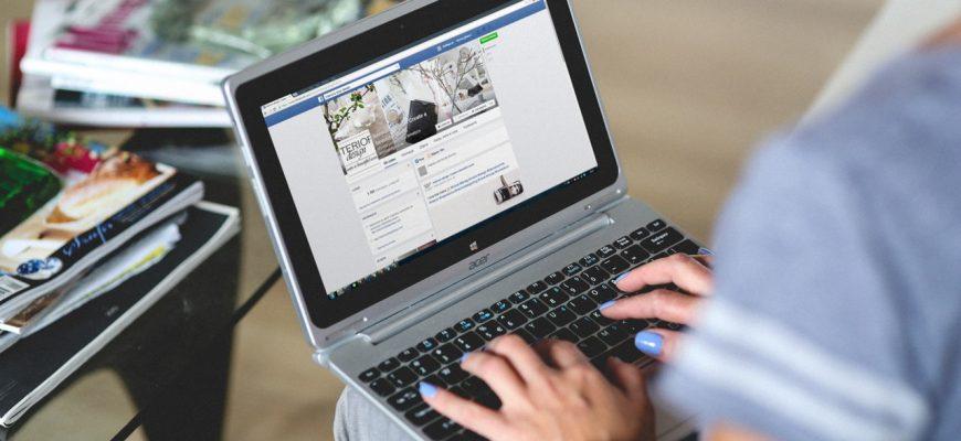 10 כלים שישדרגו לך את העבודה בעמוד העסקי בפייסבוק